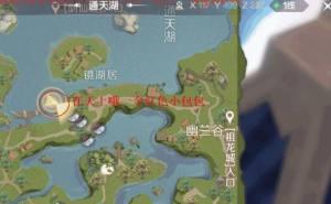 完美世界手游飞行器碎片NPC在哪 隐藏任务飞行器碎片NPC位置汇总图片6