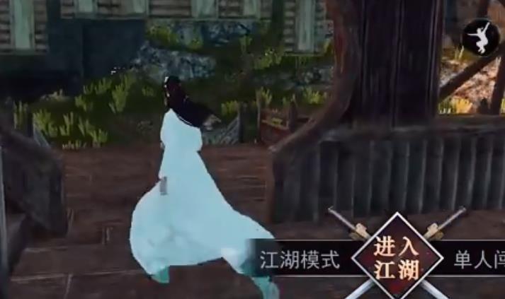 屌德斯解说武侠版吃鸡手机游戏官方版下载图1: