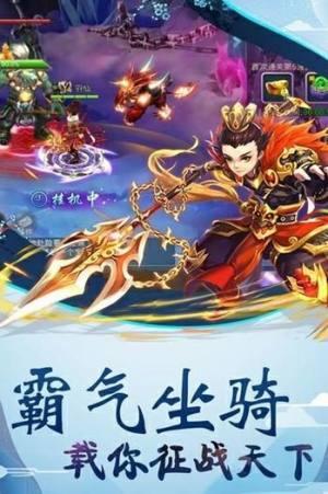 青灵御剑诀官网版图2