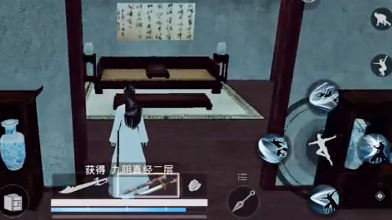 屌德斯解说武侠版吃鸡手机游戏官方版下载图4: