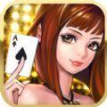 魔盒娱乐棋牌手机版