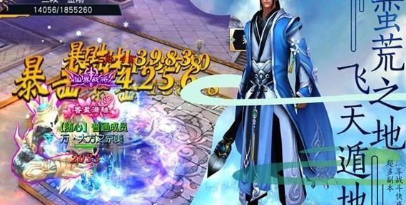 幻剑仙踪正版手游官方网站下载图片2