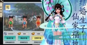 幻剑仙踪正版手游官方网站下载图片3