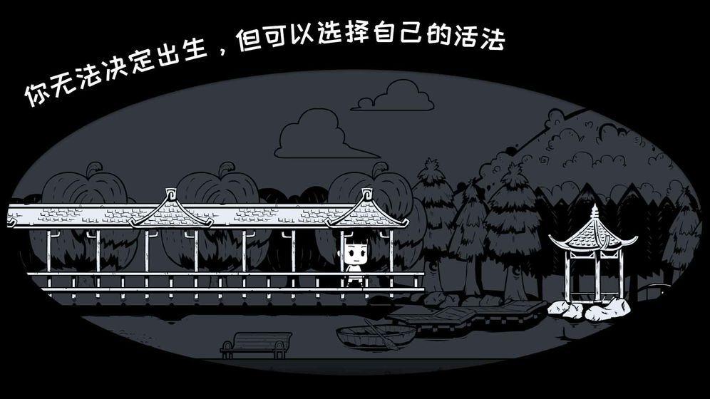 腾讯极光众生游游戏剧情完整版最新安卓地址下载图片3