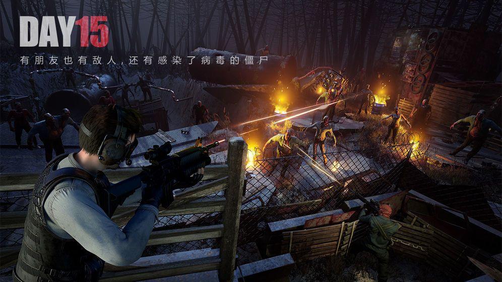文明重启手游官方网站下载安卓版图2: