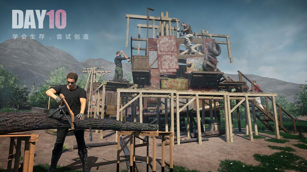 文明重启手游官方网站下载安卓版图5: