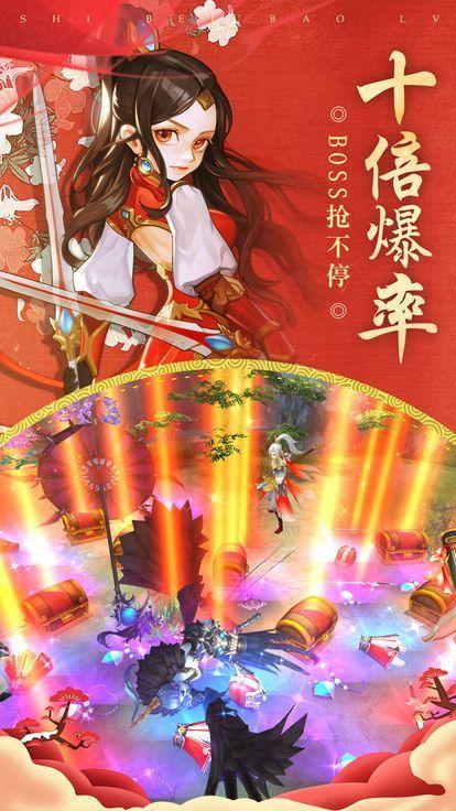 仙境九天传说手机游戏官网版下载图2: