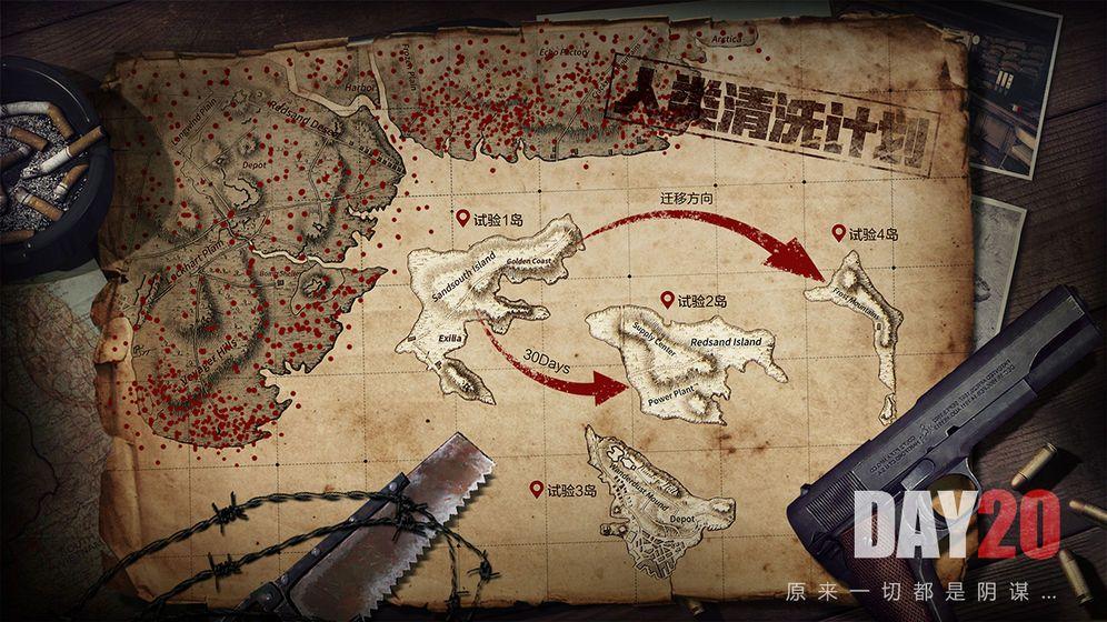 文明重启手游官方网站下载安卓版图3: