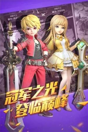 编织神话手游官网版下载最新版图片2