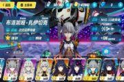 崩坏3女武神排名2019:女武神最新梯队排名[多图]