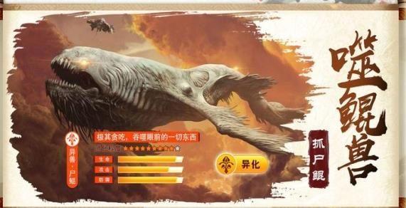 山海灭神传手游官方网站下载安卓版图片1