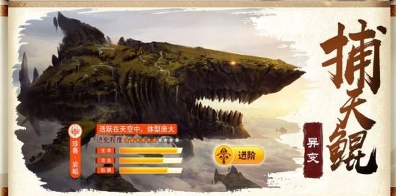 山海灭神传手游官方网站下载安卓版图片3