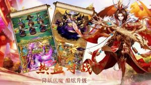 Fantasy Stars Battle Arena安卓版图4