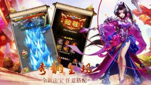 Fantasy Stars Battle Arena安卓版图1