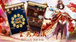 Fantasy Stars Battle Arena安卓版图3