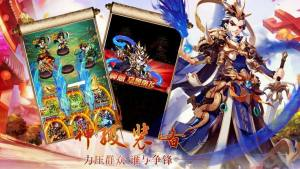 Fantasy Stars Battle Arena安卓版图2