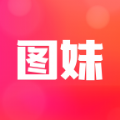 图妹app