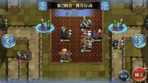 梦幻模拟战4月11日皇帝巴恩哈特攻略 另一个传说霸者线第八天攻略图片1