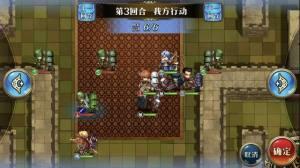 梦幻模拟战4月11日皇帝巴恩哈特攻略 另一个传说霸者线第八天攻略图片2