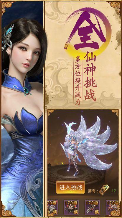 梦回红楼手游官方网站下载安卓版图4: