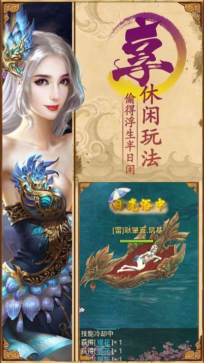 梦回红楼手游官方网站下载安卓版图1: