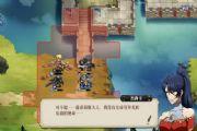 梦幻模拟战4月12日赶尽杀绝攻略 另一个传说霸者线第九天攻略[多图]