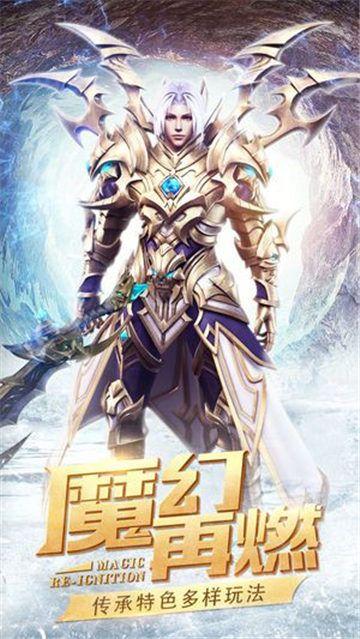 魔神复苏手游官方网站下载苹果版图片2