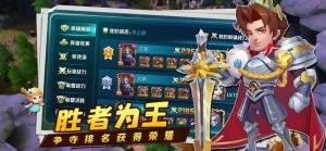 塔防荣耀战官方版图4