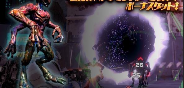 TITAN WARS手游官方网站下载国服中文版图片2