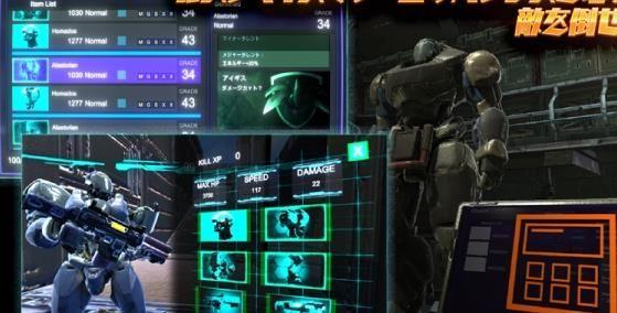TITAN WARS手游官方网站下载国服中文版图片4
