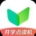一起学官方手机端app下载 v2.8.8.1134
