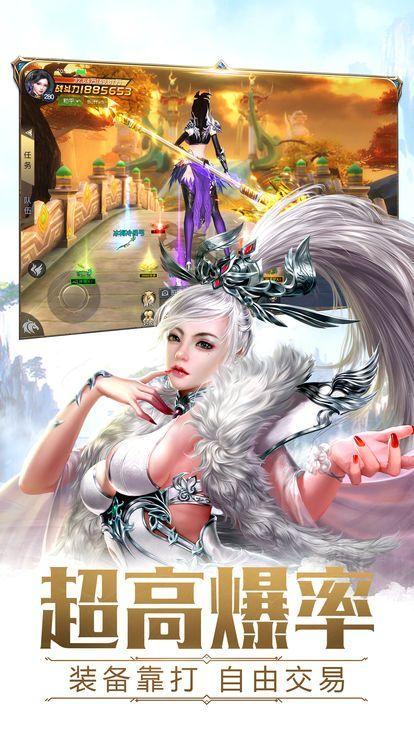 剑低箫声游戏官方网站下载最新正版图1: