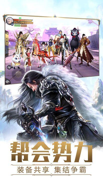 剑低箫声游戏官方网站下载最新正版图3: