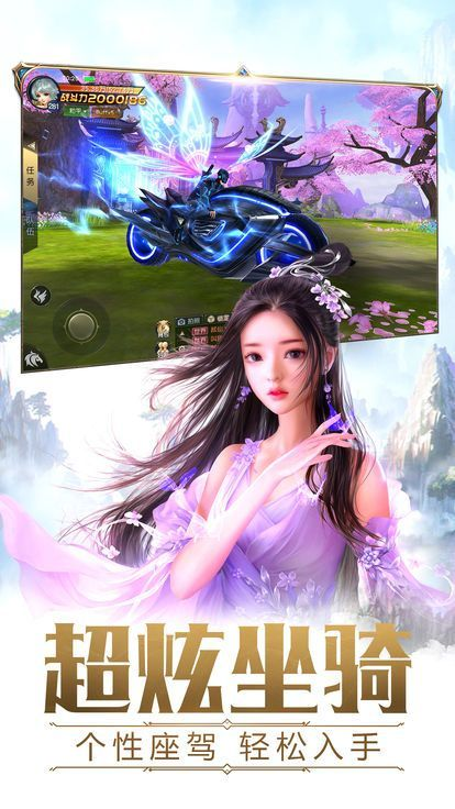 剑低箫声游戏官方网站下载最新正版图4: