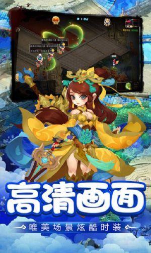 灵境奇缘手游官网版下载最新版图片3