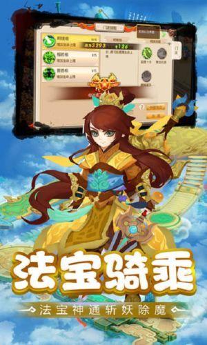 灵境奇缘手游官网版下载最新版图片1