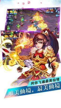 萌眼灵龙游戏官方网站下载正式版图片2
