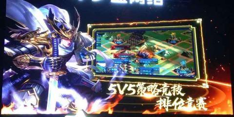 九州劫官方网站下载游戏正式版图3: