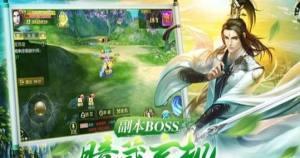 奇缘捉妖记手游官方网站下载安卓版图片3