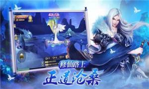 奇缘捉妖记手游官方网站下载安卓版图片1