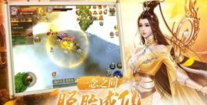 奇缘捉妖记手游官方网站下载安卓版图片4