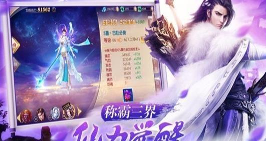奇缘捉妖记手游官方网站下载安卓版图2: