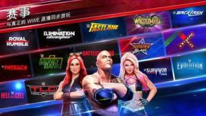 WWE 2019狂热摔跤最新版图2