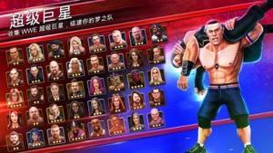 WWE 2019狂热摔跤最新版图5