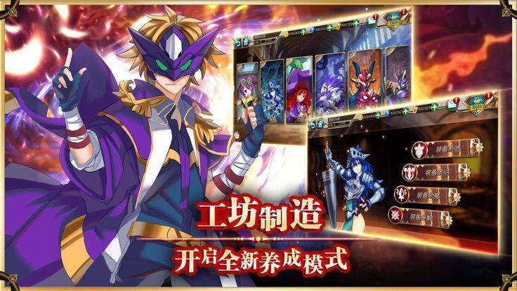 战棋物语游戏官方网站下载正式版图片1