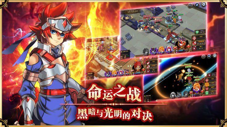 战棋物语游戏官方网站下载正式版图片3