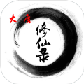 大唐修仙录官方网站安卓正式版下载