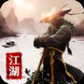 云海侠影记游戏官方网站下载正式版 v1.0