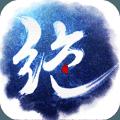 绝世武神官网版