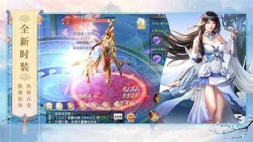 青莲剑诀手游官方网站下载安卓版图片1